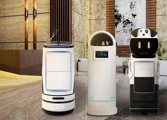 酒店机器人